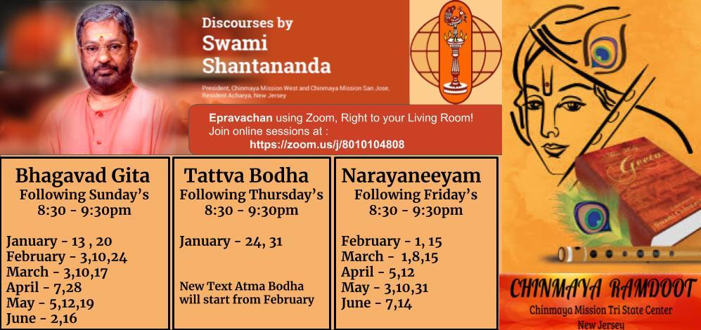 epravachan class banner