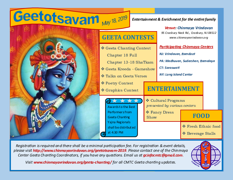 Geetotsavam2019_Flyer