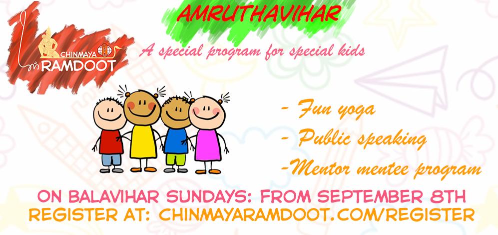 amrutavihar banner (1)