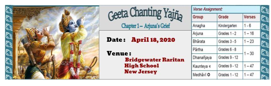 Geeta Chanting1