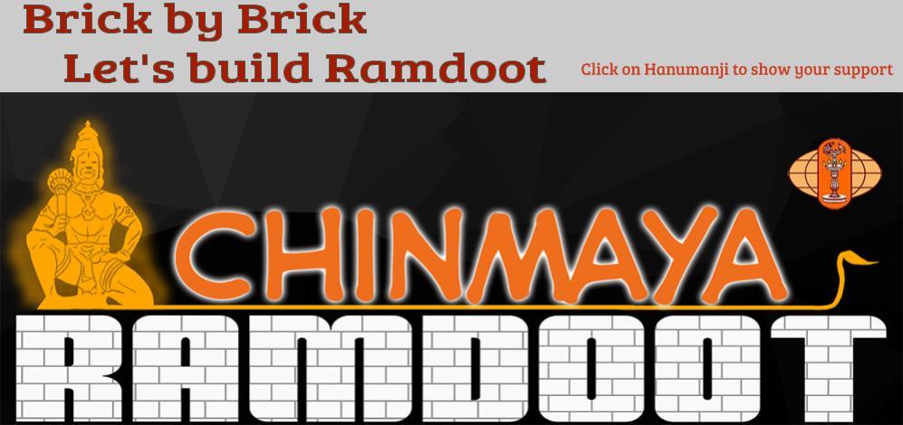 Brick Sponsorship